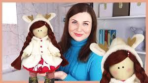 DIY <b>Одежда</b> для интерьерной <b>куклы</b> Тильды своими руками ...