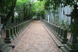 「神風連の墓」の画像検索結果