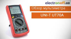 Обзор <b>мультиметра UNI-T UT70A</b> - YouTube