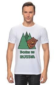 Футболка <b>классическая Born</b> in Russia (Рожден в России ...