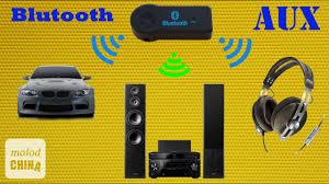 Беспроводной #Bluetooth адаптер для #авто. Громкая связь. Три ...