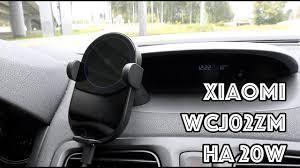 Беспроводная <b>зарядка Xiaomi</b> WCJ02ZM на 20W в машину ...