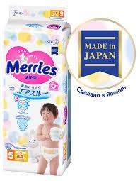 Купить <b>Подгузники Merries XL</b> (<b>12-20 кг</b>), 44 шт с доставкой по ...