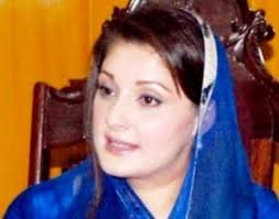 Maryam Nawaz pic-3 Maryam Nawaz pic-4. Advertisement - Maryam-Nawaz-pic-4