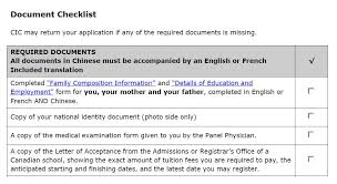 required docs chinese study permit 1 agreeable home office person visa