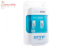 Светодиодные <b>лампы MTF Light VEGA</b> W5W/T10 12V 1W 5000K ...