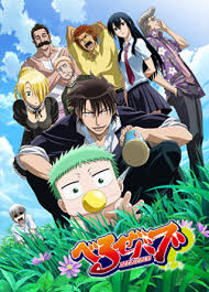 DVD Kolektor Anime_K-On!!-Beelzebub-Bakuman