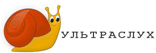 <b>Слуховой аппарат STF</b> XP T3 купить оптом в УльтраСлух