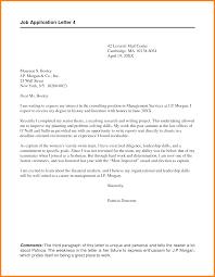 letter for job application ledger paper 9 letter for job application