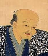 「1757年- 柄井川柳」の画像検索結果