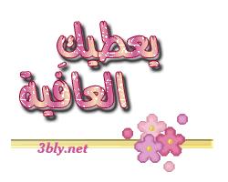الاوبشن والبورصه نادي خبراء المال