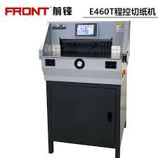 Forward FN-<b>E460R</b> Electric Cutter Mastery 460 paper cutter cutter ...