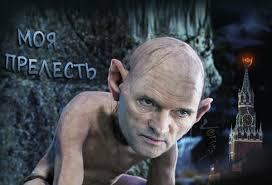"""СБУ проверяет """"Украинский выбор"""" Медведчука на причастность к сепаратизму, госизмене и терроризму - Цензор.НЕТ 5979"""