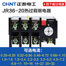 Chint <b>Thermal</b> Overload <b>Relay Temperature</b> Overload Protector ...