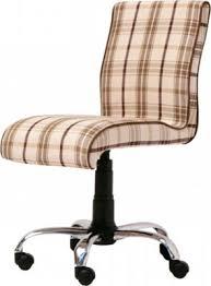 <b>Кресло Cilek Plaid</b> AKS-8464 (Чилек Плайд) купить в интернет ...