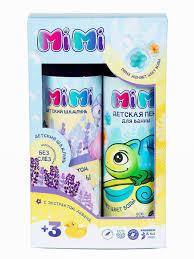 Лаванда» + <b>Пена для ванны</b> серии Mimi mimi bubbles 10364606 в ...