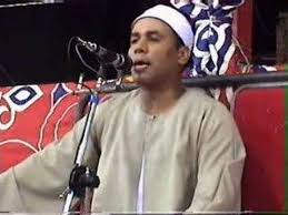 Image result for ‫محمد علی طاروطی‬‎
