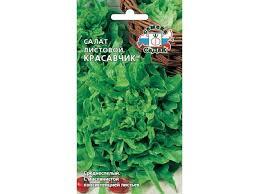 <b>Семена салата</b> СеДек <b>Красавчик</b> 1 г купить по цене 14.0 руб. в ОБИ