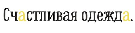 ЖЕЛТАЯ <b>ВЕШАЛКА</b> Vintage. Consciousness ... - Санкт-Петербург