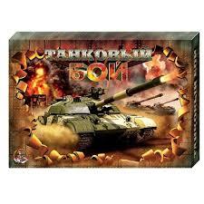 Купить Настольная игра Десятое королевство <b>Танковый бой</b> ...