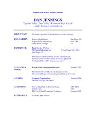 as references on resume for resume resume personal personal reference list references resume