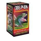 Корм для рептилий : купить по цене от 2 рублей : 20887 товаров ...