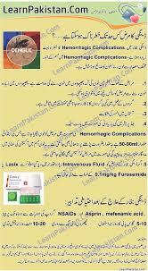 Hindi tips for Dengue fever