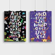 <b>Набор из 2</b>-<b>х</b> плакатов «Алфавит» Черный + Фиолетовый ...