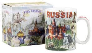 Купить <b>Gift</b>'n'<b>Home Кружка</b> Русь Великая 700 мл по низкой цене с ...