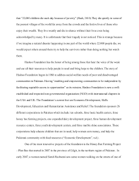 essays on love kagandahan ng kalikasan essays on love