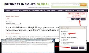 q how do i cite a company profile from business insights screenshot