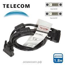 Кабель <b>DVI</b>-<b>D</b> - <b>DVI</b>-<b>D TV-COM</b> (CG441D-1.8M)