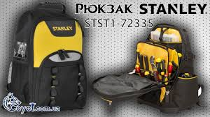 <b>Рюкзак для инструмента Stanley</b> STST1-72335 - YouTube
