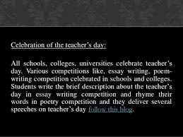 happy teacher    s day