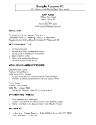 basic skills resume examples cover letter skill set resume basic skills resume examples resume skills and abilities getessayz resume skills and abilities examples in