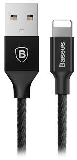 Кабели, переходники, адаптеры <b>Baseus</b> для iPhone и iPad ...