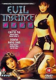 Evil Instinct 1996