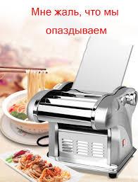 Electric <b>Noodle Press Machine</b> Spaghetti <b>Pasta Maker</b> Commercial ...