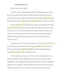 college essay format samples template college essay format samples