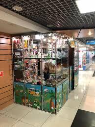 Цены «Boogie Shop» на Купчине в Санкт-Петербурге — Яндекс ...