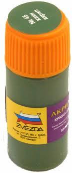 <b>Краска ZVEZDA</b> Хаки <b>45</b>-<b>АКР</b> Артикул 351119 купить недорого в ...