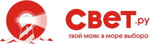 Купить трековые и шинные <b>светильники</b> в Москве в интернет ...