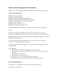 applying for internal job posting cover letter sample findmemescom cover letter applying for internal job posting cover letter sample findmemescom applying findmemcover letter for internal