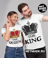 <b>Парные</b> футболки для двоих <b>KING &</b> Queen (комплект 2 шт ...