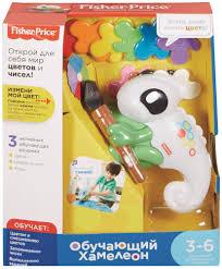 Интерактивная <b>игрушка Mattel Fisher Price</b> Обучающий хамелеон