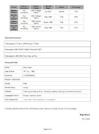 resume format resume format my nxyuekselanbvi resume format resume format in ms word latest resume format 2014 resume