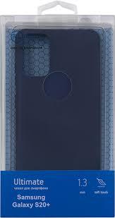 <b>Чехол RED-LINE Ultimate</b> для Galaxy S20+, синий (УТ000022450)