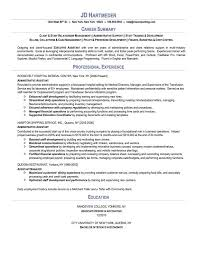 resume template  what should be the objective in a resume kamus        resume template  what should be the objective in a resume with senior administrative assistant experience
