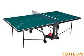 <b>Теннисный стол Donic</b> Indoor Roller 600 зеленый 230286-G купить
