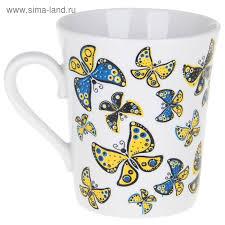 """<b>Кружка 400 мл</b> """"Солнечные <b>бабочки</b>"""" (1253474) - Купить по цене ..."""